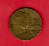 YUGOSLAVIA, 1955 , 50 Dinara, Alu-bronze, KM35, C3716 - Yugoslavia