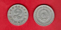YUGOSLAVIA, 1963 , 2 Coins Of 2 Dinara, Aluminium, KM37, C3724 - Yugoslavia