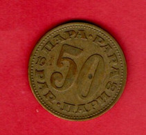 YUGOSLAVIA, 1965 , 50 Para, Copper-Zinc, KM46.1, C3715 - Yugoslavia