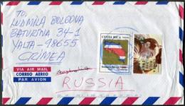 Costa Rica 2002 Unusual Redirected Air Mail Cover 65/200c MAP Flag + 30c. J. F. Ferrer Brief Lettre > Crimea (Ukraine) - Costa Rica