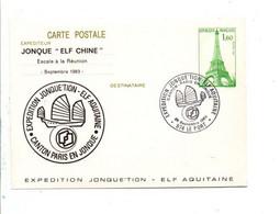 ENTIER TOUR EIFFEL REPIQUE EXPOSITION JONQU'TION ELF AQUITAINE REUNION 1983 - Cartes Postales Repiquages (avant 1995)