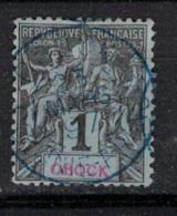OBOCK   N°  YVERT   32   OBLITERE       ( Ob   8 / 01 ) - Used Stamps