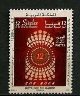 Maroc ** N° 1476 - Ann. De La Fondation De La Ville De Fès - Maroc (1956-...)