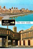 72715743 Sharjah_ New Souk Mosaik Sharjah_ - Verenigde Arabische Emiraten