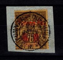YunnanFou - YV 28 Oblitéré Luxe Sur Fragment - Oblitérés