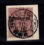 YunnanFou - YV 31 Oblitéré Luxe Sur Fragment - Oblitérés