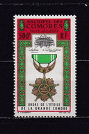 COMORES 1964 PA N°13 NEUF** MEDAILLE - Poste Aérienne