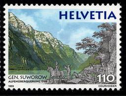 Switzerland 1999 Mountains Berge Glärnisch Lake Klöntal Massif MNH ** - Nuovi