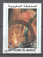Maroc - Morocco 2004 Yvert 1351, 10th Edition Of The Fez Of Sacred Music The World Festival- MNH - Maroc (1956-...)