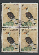 Népal. Nepal.   Calao Bicorne. Great Hornbill  Bloc De Quatre Oblitéré. - Parrots