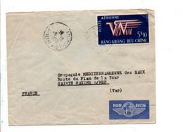 VIETNAM LETTRE DE SAÏGON POUR LA FRANCE 1952 - Vietnam