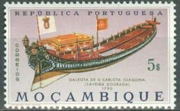 MOZAMBIQUE - Chaloupe, 1790 - Ships