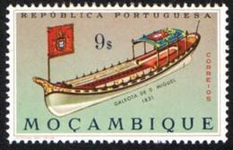 MOZAMBIQUE - Chaloupe, 1931 - Ships