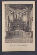 Congo Belge - Amadi - Choeur De L'Eglise - Postkaart - Belgian Congo - Other