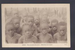 Congo Belge - Amadi - Têtes De Petits Barambo - Postkaart - Belgian Congo - Other