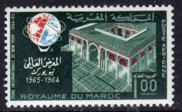 Maroc P.A. N° 113 XX  Exposition Internationale De New York Sans Charnière TB - Maroc (1956-...)