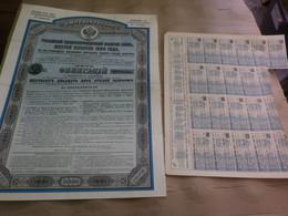 EMPRUNT RUSSE 4% OR - TITRE DE 5 OBLIGATIONS - 625 ROUBLES OR - 1894 - N° 580 276 A 580 280 - TTB - 21 COUPONS RESTANT - Rusia