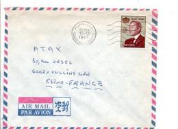 MAROC SEUL SUR LETTRE POUR LA FRANCE 1987 - Maroc (1956-...)