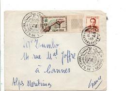 MAROC LETTRE FDC POUR LA FRANCE 1963 - Maroc (1956-...)
