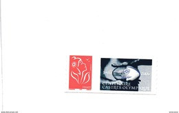 RUGBY  LES 100 ANS DU CASTRES-OLYMPIQUE  1906/2006 AVEC UN TIMBRE PERSONNALISE NEUF - Personalized Stamps