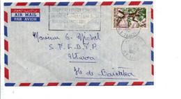 POLYNESIE SEUL SUR LETTRE POUR LA FRANCE 1982 - Lettres & Documents