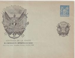 "FRANCE : ENTIER POSTAL . 15 Ct . TYPE SAGE . EC . REPIQUAGE HUOT . "" PRESIDENT ET ARMOIRIES "" . 1896 . - Sobres Transplantados (antes 1995)"