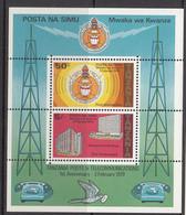 1979 Tanzania Post & Telecoms Miniature Sheet Of 2 MNH - Tanzania (1964-...)