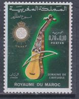 Maroc N° 712 XX Semaine De L'Aveugle,  Sans Charnière, TB - Maroc (1956-...)