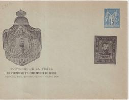 "FRANCE : ENTIER POSTAL . 15 Ct . TYPE SAGE . EC . REPIQUAGE HUOT . "" TSAR  "" . 1896 . - Sobres Transplantados (antes 1995)"