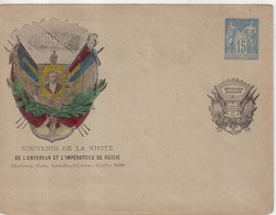 "FRANCE : ENTIER POSTAL . 15 Ct . TYPE SAGE . EC . REPIQUAGE HUOT . "" PRESIDENT . ARMOIRIES . POLYCHROME  "" . 1896 . - Sobres Transplantados (antes 1995)"