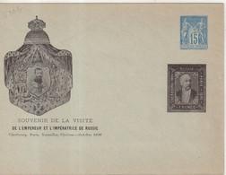 "FRANCE : ENTIER POSTAL . 15 Ct . TYPE SAGE . EC . REPIQUAGE HUOT . "" TSAR ET PRESIDENT  "" . 1896 . - Sobres Transplantados (antes 1995)"