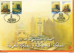 """Maroc;FDC 1er Jour;,carte Maximum ;2001,TP N° 1282/1283"""" émission Commune Avec La Belgique """" Rabat;Morocco,Marruecos - Morocco (1956-...)"""