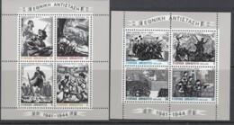 GRIECHENLAND Block 2+3, Postfrisch **, Nationaler Widerstand 1941-1944, 1982 - Hojas Bloque