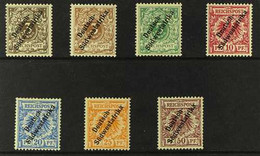 """GERMAN SOUTH WEST AFRICA 1898-99 """"Sudwestafrika"""" Without Hyphen Complete Set (SG And Mi 5/10, Scott 7/12), Plus 3pf Addi - Non Classificati"""