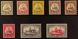 """GERMAN SOUTH WEST AFRICA 1901 """"Yacht"""" (no Watermark) All Different Range To 3m And 5m (between SG And Mi 11/23, Scott 13 - Non Classificati"""
