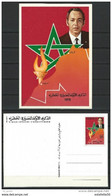 """Maroc;FDC 1976; Carte Maximum ,TP N°779 """" Marche Verte """"Morocco;Marruecos - Morocco (1956-...)"""