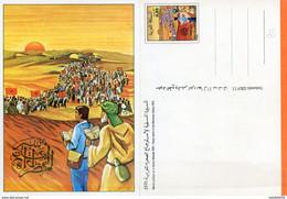 """Maroc;FDC 1975; Carte MaximumTP N°745 """" Marche Verte """"Morocco;Marruecos - Morocco (1956-...)"""