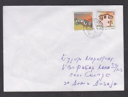 REPUBLIC OF MACEDONIA, COVER, MICHEL 151, 270 - ARHITECTURE-Svekani, Geography + - Macedonia