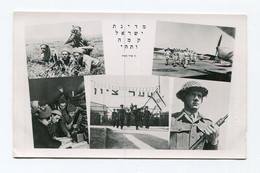 Israel : ARMY - Israele