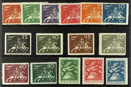 1924 UPU 50th Anniversary Complete Set (Mi 159/173, SG 191/75, Facit 211/25), Never Hinged Mint. (15 Stamps) For More Im - Non Classés