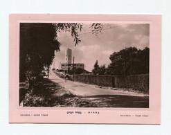 Israel : NAHARIYA, Water Tower, Naharia, Tour D'eau - Israele