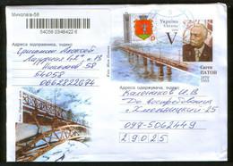UKRAINE 2020 Stationery R-cover With Original Stamp Evgen Paton - Scientist And Bridge Builder - Ponts
