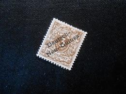 DR Mi 1a*MLH - Deutsche Kolonien (Neuguinea) 1897 - Colonia: Nueva Guinea