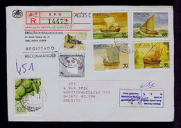 """#87958 PORTUGAL 5th Cent Portuguese Discoveries 1490-1990 """"caravelle Pescareza, Barc, Barinel"""" Ships Mailed 1990 - Ships"""