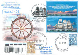 """RUSSIA 2021 2792 100 Years Of The Barge """"Sedov"""" (FDC STAMPS+COUPONS) POST OFFICE: Moscow - Ships"""