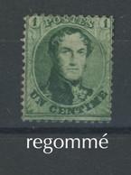 1c Vert Regommé  Et Très Frais. Dent 12,5 X 13,5.  Cote 50,- Si Sans Colle - 1863-1864 Medallions (13/16)
