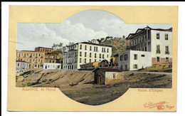 GREECE , POSTCARD OF BAINS D'EDIPSO -Αιδηψό ΛΟΥΤΡΑ , DIFFERENT , MILITARY MAIL STAMP , 1942 .  . - Grèce