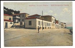 GREECE POSTCARD OF EDIPSO , QUARTIER PEPONA , ΕΔΙΠΣΟ, ΠΕΡΙΟΧΗ ΠΕΠΟΝΑ , MILITARY MAIL STAMP , 1941 . - Grèce