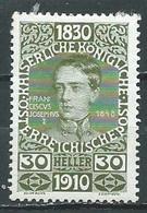 Autriche YT N°128 François-Joseph 1° 1830-1910 Neuf/charnière * - Unused Stamps