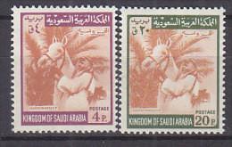 PGL S764 - ARABIE SAUDITE SAUDI ARABIA Yv N°368/69 ** ANIMAUX ANIMALS - Unclassified